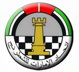 UAE Chess Federation